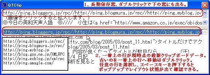 2005327