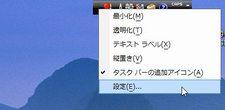 200708131microsoftime