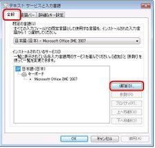 200708132microsoftime