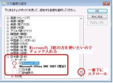 200708133microsoftime