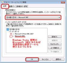 200708134microsoftime