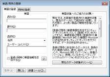 20070813microsoftime