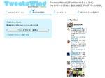 20110108tweetswind_3