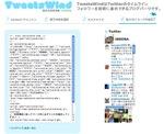 20110108tweetswind_5