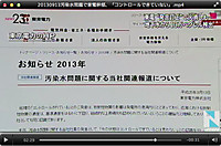 20130924_90222