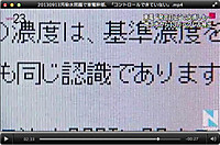 20130924_90253