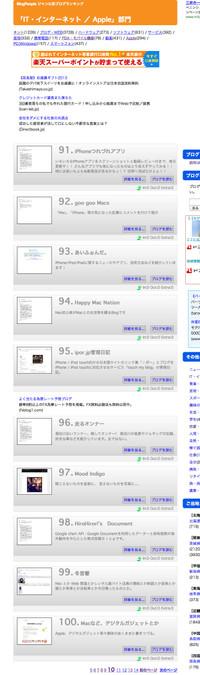 Blog_91100__2