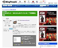 Blogpeople__