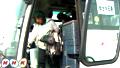 0320_1500_bus