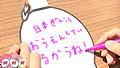 0326_1600_tanzaku