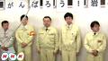 0425_1900_fukkou