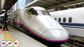0429_1200_shinkansen