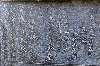 Kyotofukohs101ad035371