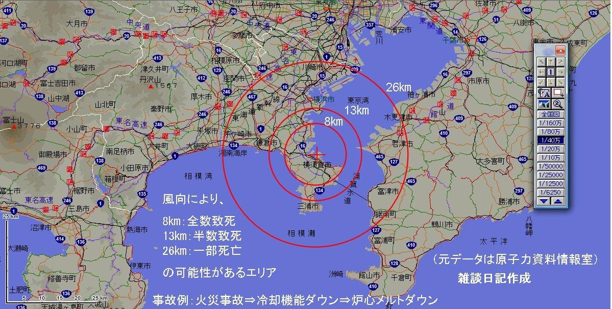 横須賀の米空母で原子炉事故が起きた場合、半径26kmの被害エリア地図