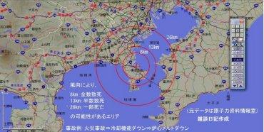 米原子力空母横須賀母港化断固反対バナー