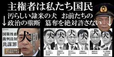 「攻撃されているのは小沢氏ではない権力による民衆の希望への攻撃なのです」バナー2コマ目