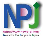 NPJホームページ