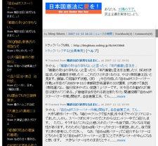 200711122blogbruce