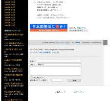 200711123blogbruce