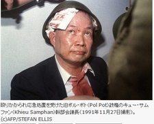 Khieu_samphan19911127