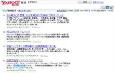 Yahoo434