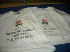 20070509_1