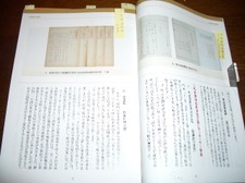 200705212