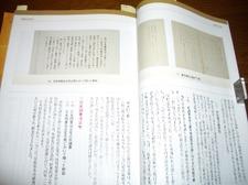 200705213