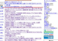 200801292_3