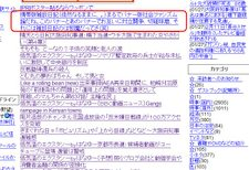 20080129_2
