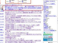 20080129_3