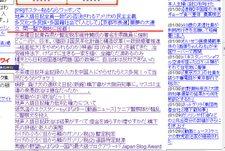 200801312_2