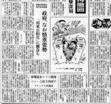 20021218asahi3_3