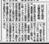 20021218asahi4_2