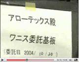 2005020541nhk