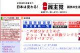 200903303web