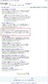 20090719endgoogle