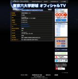 20100412_tv