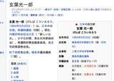 20100612wiki