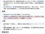 20100612wiki_2