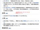 20100612wiki_3