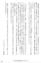 20100806_15