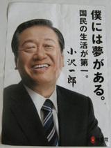 20100904_3