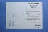 201009014dsc00812_2