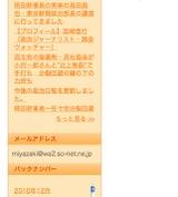 20101217_2