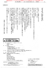 20110303067