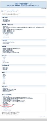 20110512nhk_2