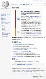 Wikipedia_1317190358119