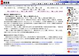 20081003_4