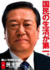 20081003_poster_a